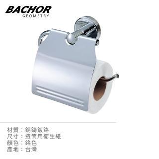 【BACHOR】銅衛浴配件(捲紙架)