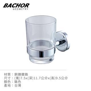 【BACHOR】銅衛浴配件(牙刷杯架)