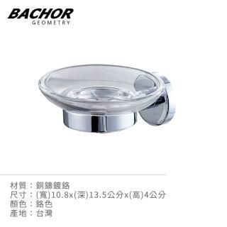 【BACHOR】銅衛浴配件(香皂架)