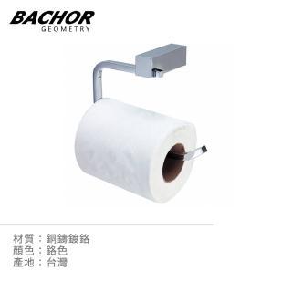 【BACHOR】方銅衛浴配件(捲紙架)