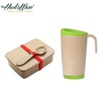 【美國Husk's ware】稻殼天然無毒環保便當盒-小+馬克杯