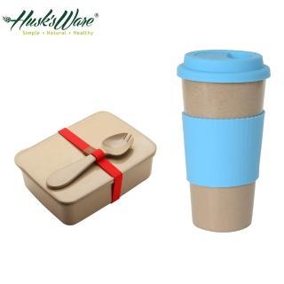 【美國Husk's ware】稻殼天然無毒環保便當盒-小+隨行杯