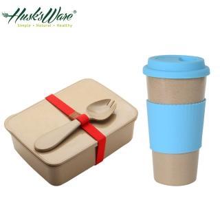 【美國Husk's ware】稻殼天然無毒環保便當盒-大+隨行杯