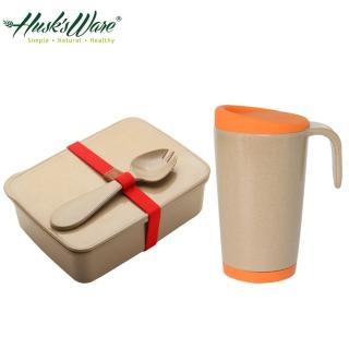 【美國Husk's ware】稻殼天然無毒環保便當盒-大+馬克杯