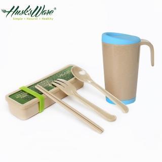 【美國Husk's ware】稻殼天然無毒環保餐具組+馬克杯