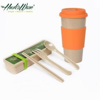 【美國Husk's ware】稻殼天然無毒環保餐具組+隨行杯