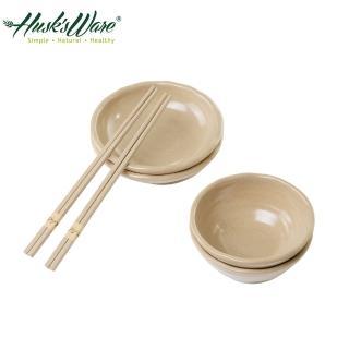 【美國Husk's ware】稻殼天然無毒環保日式螺紋餐具組(6件組)