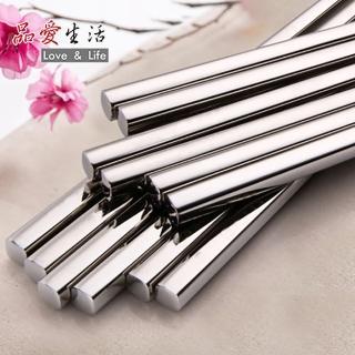 【品愛生活】304不鏽鋼正方形餐筷(10雙入)