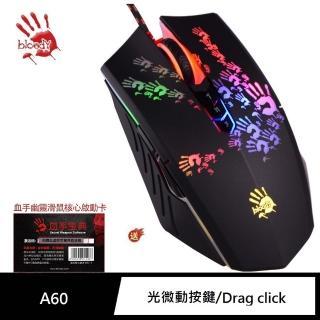 【A4 Bloody 雙飛燕】光微動極速電競鼠(A60)