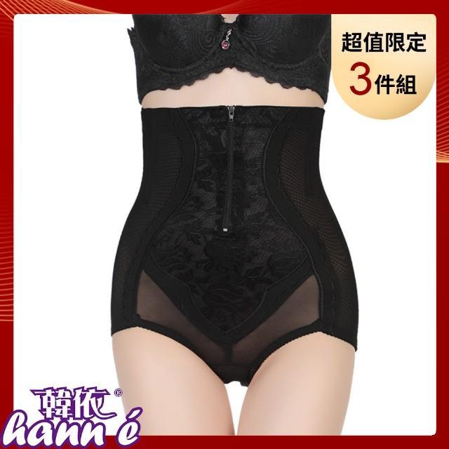 【韓依 HANN.E】420丹-超透氣快穿拉鍊腰夾式塑身褲(3段高腰3件組3632BS)