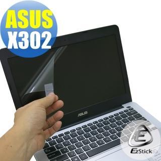 【EZstick】ASUS X302 X302L 專用 靜電式筆電LCD液晶螢幕貼(可選鏡面或霧面)