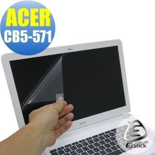 【EZstick】ACER Chromebook CB5-571 專用 靜電式筆電螢幕貼(可選鏡面或霧面)
