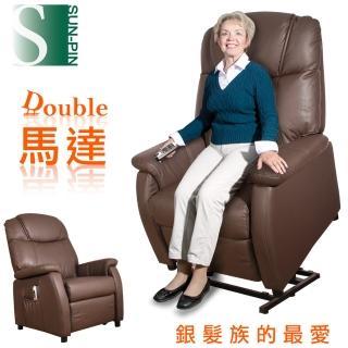 【Sun Pin】Crayeres克萊耶爾貴族電動起身椅(雙馬達)