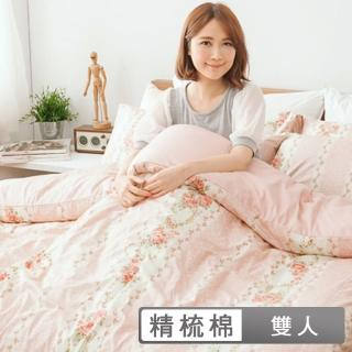 【eyah】100%精梳純棉雙人床包枕套三件組(甜蜜戀語)