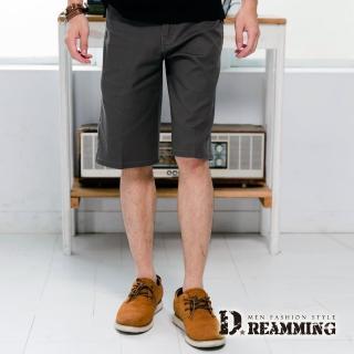 【Dreamming】超輕薄百搭伸縮七分休閒短褲(深灰)
