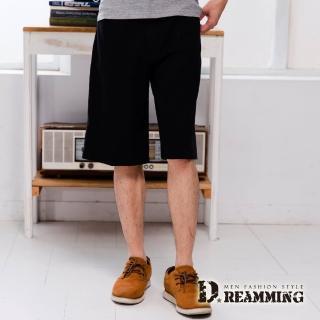 【Dreamming】超輕薄百搭伸縮七分休閒短褲(黑色)