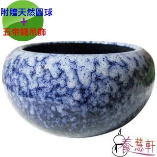【養慧軒_12H】鶯歌陶瓷  藍天目釉 招財大聚寶盆(不含蓋)