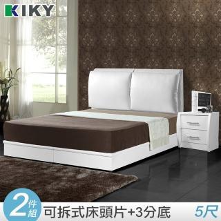 【KIKY】紅色情深皮質靠枕雙人5尺床組-不含床墊(紅/黑/白)