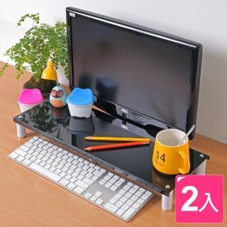 【方陣收納】高質烤漆金屬桌上螢幕架/鍵盤架2入(4色選)
