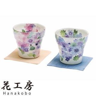 【日本和藍瓷器】花工房茶杯2入組(美濃燒)