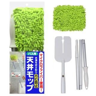 【日本sanko】浴室廁所用 天花板吸水抹布-1枚