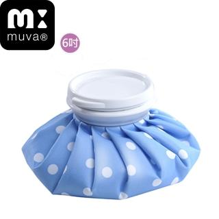 【muva】冰熱雙效水袋(6吋_藍點)