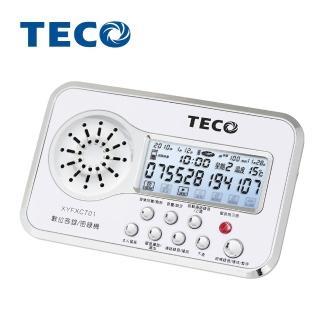 【數位語音秘書】TECO 東元數位答錄密錄機(XYFXC701)