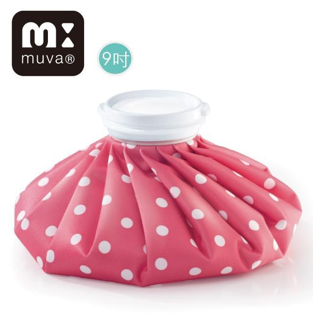 【muva】冰熱雙效水袋(9吋_粉紅點)