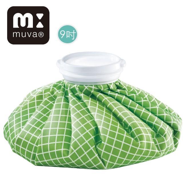 【muva】冰熱雙效水袋(9吋_綠格紋)