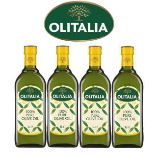 【Olitalia奧利塔】純橄欖油1000mlx4瓶(雙入禮盒組)