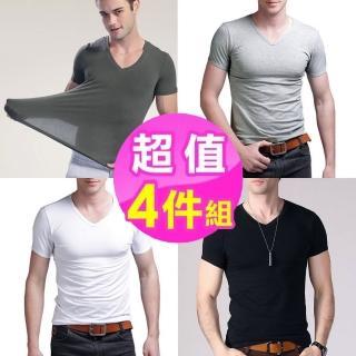 【HIROSAWA】201 木代爾除菌均碼V領T恤(4件組)