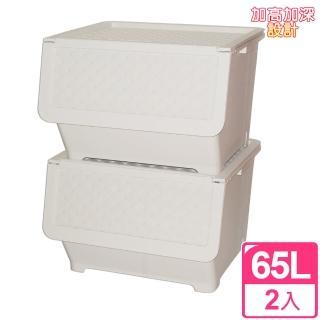 【聰明收納】百搭藤紋65L特大直取收納箱(二入組)