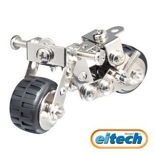 【德國eitech】益智鋼鐵玩具-迷你摩托車(C59)