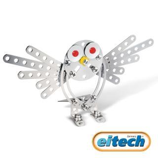 【德國eitech】益智鋼鐵野生動物系列-2合1貓頭鷹(C64)