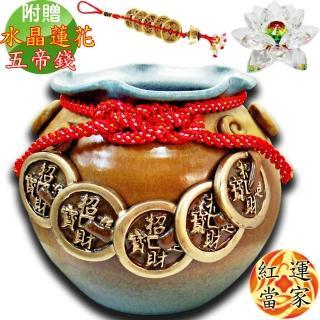 【紅運當家_12H】鶯歌陶瓷 立體福袋型 大招財聚寶盆(不含蓋)