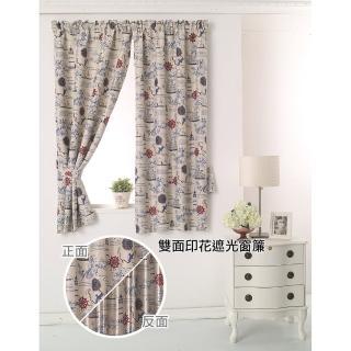 【巴芙洛】航海世界雙面印花遮光窗簾寬300*長210