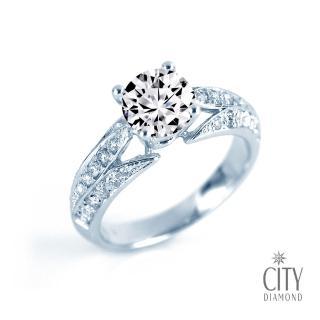 【City Diamond 引雅】永恆之戒』1克拉鑽戒  City Diamond 引雅