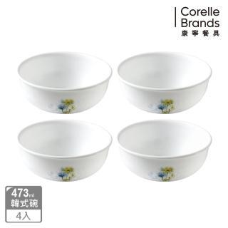 【美國康寧 CORELLE】花漾彩繪韓式碗4件組(401)