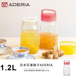 【ADERIA】日本進口長型醃漬玻璃罐1.2L(粉)