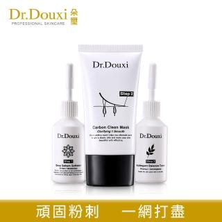 【Dr.Douxi 朵璽】粉刺光溜3件組-盒裝(粉刺軟化水20ml+粉刺拔除膜50ml)