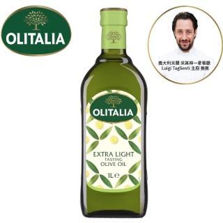 【Olitalia奧利塔】精緻橄欖油(1000ml)