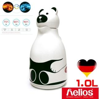【德國helios 海利歐斯】白熊造型保溫壺(1.0l)