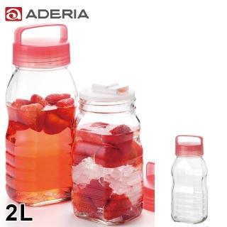 【ADERIA】日本進口長型醃漬玻璃罐2L(粉)