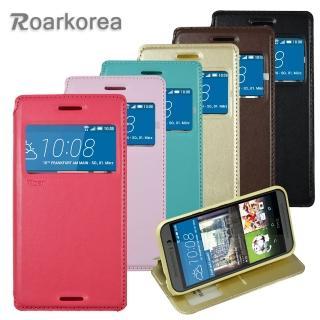 【Roarkorea】HTC One M9 開窗隱磁站立皮套