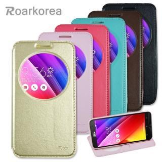 【Roarkorea】ASUS ZenFone 2 5.5吋 開窗隱磁站立皮套