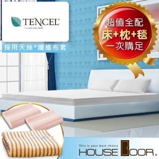 【House Door】天絲纖維布套12cm竹炭波浪記憶床墊(單人加大3.5尺)