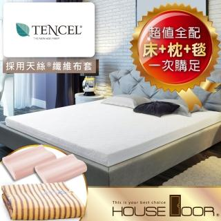 【House Door】天絲纖維布套11cm竹炭波浪記憶床墊(單人加大3.5尺)