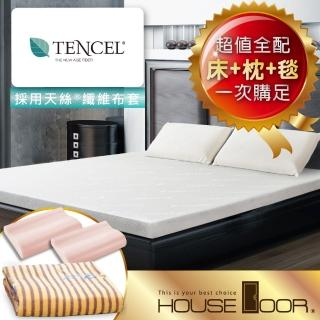 【House Door】TENCEL天絲纖維布套5cm厚乳膠床墊(單人3尺)