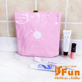 【iSFun】揮灑水彩 魔鬼粘收納盥洗袋(粉底白)