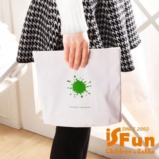【iSFun】揮灑水彩 魔鬼粘收納盥洗袋(白底綠)